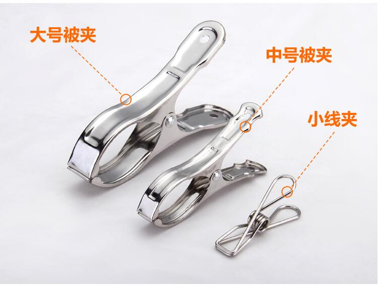 1 qese kapëse çeliku prej çeliku të pandryshkshëm vendosin rroba - Magazinimi dhe organizimi në shtëpi