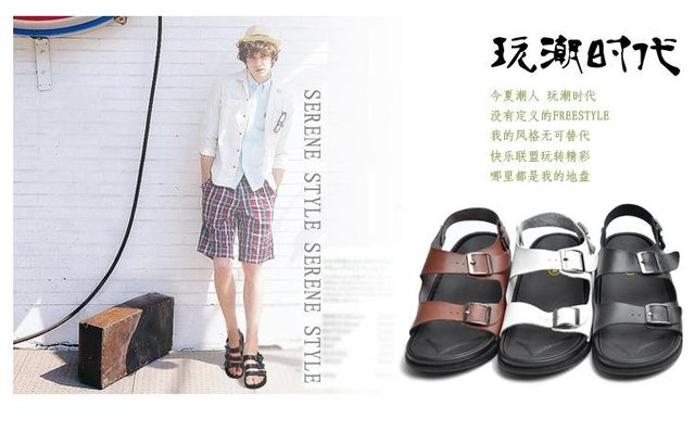 01cc3c294f1b Wholesale 2012 men s fashion sandals