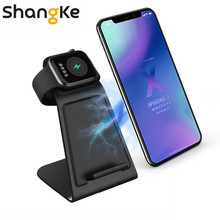 Fast Wireless Charger Bracket For Apple Watch 3 2 1 Charger QI Fast chargers For iPhone 8 X XS Max XR Samsang S9 S8 Plus charger
