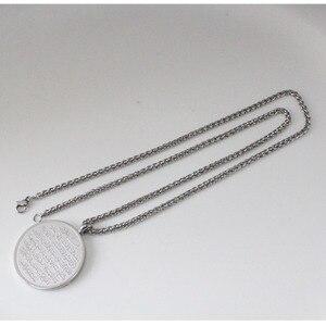 Image 4 - AYATUL KURSI islam Allah musulmano dellacciaio inossidabile del pendente della collana