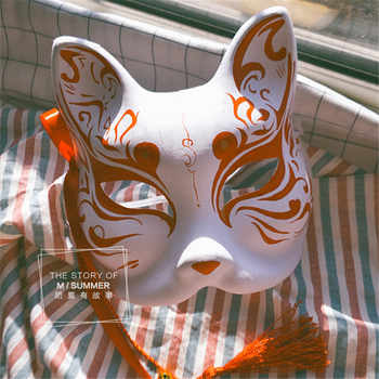 New Japanese Private Fox Mask Hand-painted Cat Natsume's Book of Friends Pulp Fox Half Face Mask Halloween Cosplay Photo Props - DISCOUNT ITEM  30% OFF All Category
