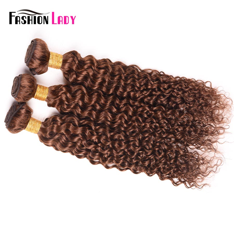Fashion Lady Pre-colored Peruvian Hair Weave Color 4 Brown Human Hair Extensions 3 Bundles Kinky Curly Hair Non-remy