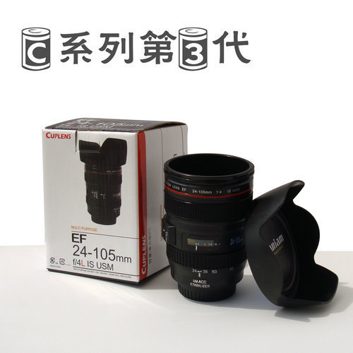 20pcs/lot [Special] creative wholesale third generation EF24-105 simulation Canon lens cup gift cup