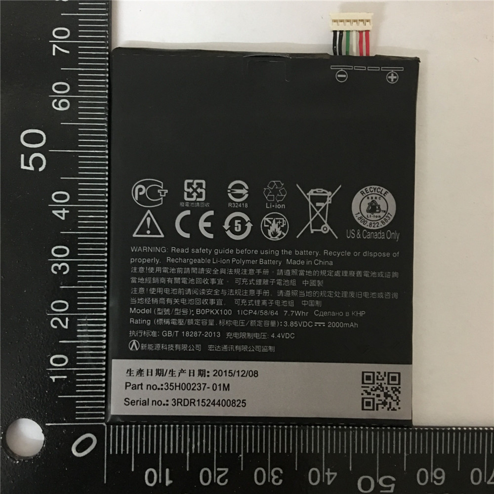 BOPKX100 Battery For HTC Desire 626 D626W D626T 626G 626S D262W D262D A32 Cellphone Bateria + Tracking Number In Stock