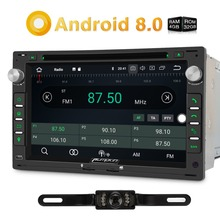 "Pumpkin 2 Din 7""Android 8.0 Car DVD Player GPS Qcta-core 4RB RAM 32GB ROM Car Stereo For VW/Passat B5/Golf FM AM Radio Audio"