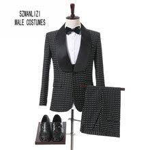 2017 Latest Coat Pant Designs Elegant 3 Pieces Mens Suits  Shawl Lapel Groom Party Tuxedo Terno Masculino Slim Fit Wedding Suits