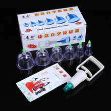 6 Cans Vacuum Cupping Device Household Chinese Medicine Ventosa Terapia Pumping Plastic  Portable Set Suction Care Tool