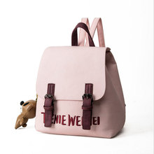 2019 New women backpack Cute school bags for teengaers girls famous designer solid ladies high quality female leather backpacks ulrica 2017 new arrival vintage casual new style leather school bags high quality hotsale women famous designer brand backpack