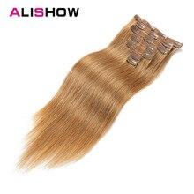 Alishow двойные вытянутые волосы на клипсах Remy, Пряди человеческих волос для наращивания, Прямые 7 шт./компл. 100g-120g природы волосы на заколках для наращивания, волосы для наращивания на всю голову