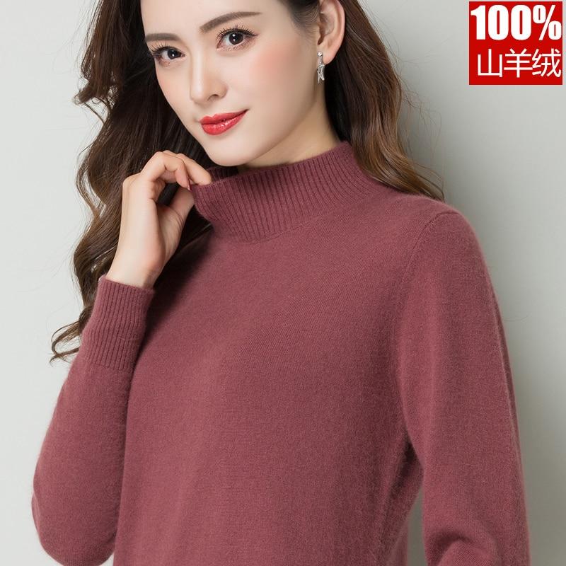 LHZSYY 春秋の新女性の 100% カシミヤのセーター無地ハーフネックショースリムジョーカーニットプルオーバーハイエンドセーター  グループ上の レディース衣服 からの プルオーバー の中 1