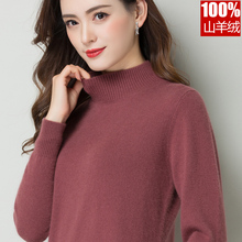 LHZSYY Spring Autumn New Womens 100%Cashmere sweater Solid Color Half-neck Short Slim Joker Knit pullover High-end Sweater