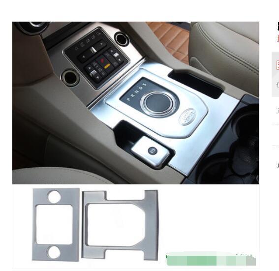 2pcs Chrome Matt Console Centre Armrest Gear Shift Box Panel Cover Trim For Land Rover Discovery 4 LR4 2013 2015