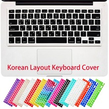 US Korean Letters Silicone Keyboard Cover Sticker For Macbook Air 13 Pro 13 15 17 Protective Film for iMac Magic Keyboard
