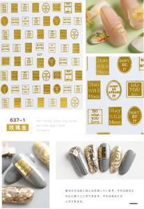 Image 5 - Mais novo WG 637 642 inglês alfabeto 3d etiqueta da arte do prego decalque do prego carimbo exportação japão projetos strass decorações