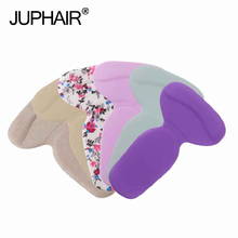 1Pair Two-in-one Silicone Post Insole High Heels Shoe Pad Super Soft Non-slip Sponge Pillow for Heel Protector Not Follow