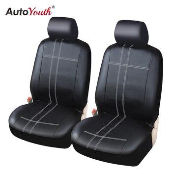 Autoyouthクラシックpuレザーペアセット車のシートカバー用フロントシートカバーブラックカラーのフィットほとんどの車、トラック、suv、やバン