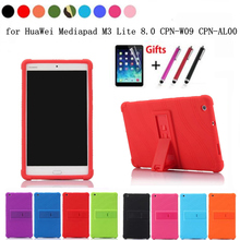цены High Quality Soft colorful Silicone Cases Skin stand Cover For Huawei Mediapad M3 Lite 8.0 CPN-W09 CPN-AL00 tablet fundas cover