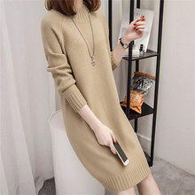 Korean Version Of The Tide Spring And Autumn New Half-neck Sweater Women Loose Sets Of Long Paragraph Bottoming Shirt Sweater