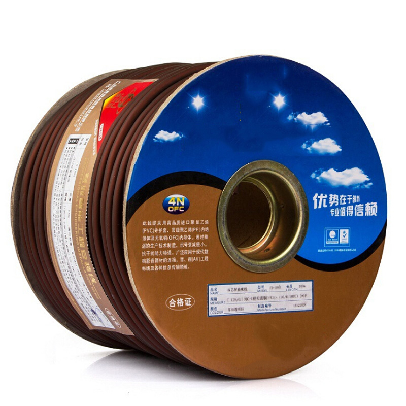 GUSUO Copper Wire OFC Line For DIY XLR Cable Microphone Line Speaker Cable Speaker Line 6.35 Wire Audio  Cabel