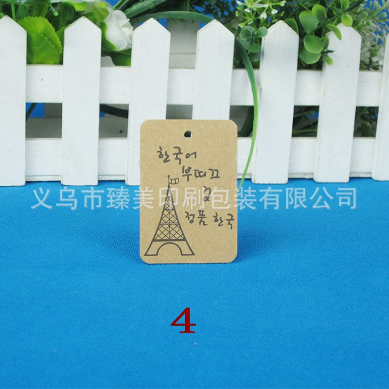 Free shipping wholesale homemade Kraft paper tags bookmark mood message card 5 design please select 200pcs/lot 60x42mm 026011001 10pcs lot it8517e hxa hxs cxs etc please leave a message need to specify the version otherwise will randomly send
