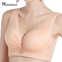Meizimei Wire Free Bras For Women BH Push Up Plus Size Brassiere Comfort Underwear Wide Straps