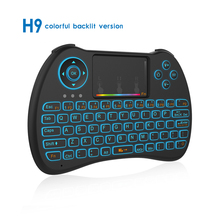 10pcs/lot Colorful Backlight Air Mouse Wireless Mini Keyboard H9  Remote Control for Android TV Box IPTV Xbox PS3 Gamepad
