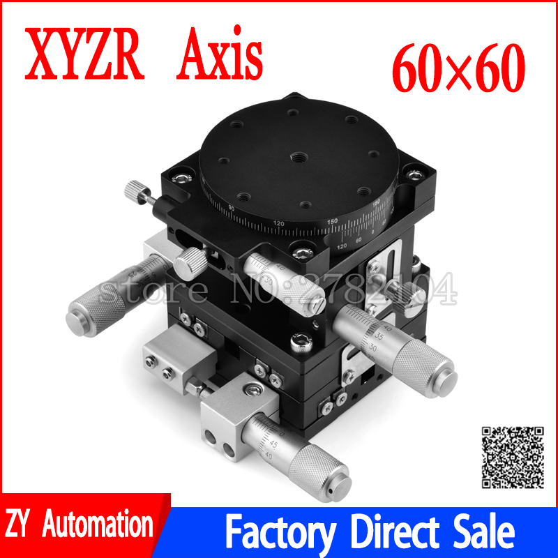 XYZR axis 60 60mm V Type 4 Axis Trimming Platform Manual Linear Stage Bearing Tuning Sliding