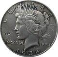 Копия монеты доллара мира 1935