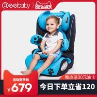 Детское автокресло для детей от 9 месяцев до 12 лет, сертификация 3C