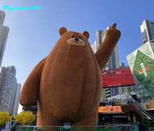 Buy Advertise Bears And Get Free Shipping On Aliexpresscom