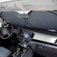 Автомобильный солнцезащитный козырек лампа для защиты переднего