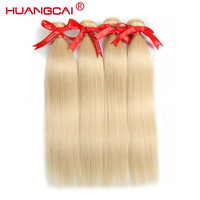 Huangcai Hair 613 Honey Blonde Brazilian Hair Weaves 4 Bundles Straight Human Hair Extension 12inch To 24inch Non Remy