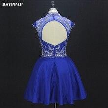 Sparkly Short Homecoming Dresses A-line High Neck Cap Sleeve Beaded Backless Royal Blue 8th Grade Graduation Dresses