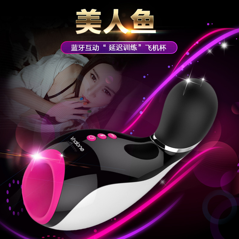 Hot Sale Men Penis Sucking Sex Toys Masturbateur Oral Sex Vibrating Electric Male Masturbator Cup Sex Products auto handfree retractable piston pricky male masturbation cup for men penis massage aircraft cup passion cup adult sex products