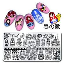 1Pc Rectangle Nail Art Stamp Template Russian Doll Pattern Nail Art Image Plates Manicure Tools Harunouta