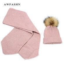 Комплект из 2 предметов, Детская вязаная шапка бини с помпонами из меха енота, зимний шарф, хлопковый теплый лыжный шарф для мальчиков и девочек