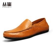 Суперзвезда Для мужчин; повседневная обувь для вождения без застежки город Лоферы мужской натуральная кожа верхних мягкие мокасины на плоской подошве простые Gommino мужские темно-