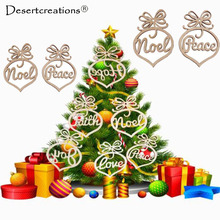 Online Get Cheap Wooden Christmas Tree Ornaments Aliexpress Com  - Christmas Tree Decorations Kids