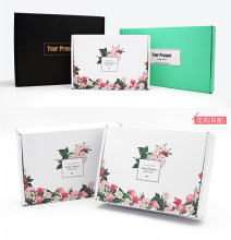 rectangle paper gift box Custom printed rectangle folding packaging paper box