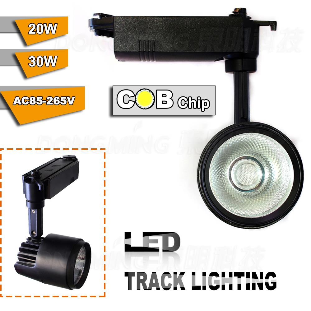 LED track lighting COB showrooms full set 20W black body High Power spotlights clothing store spotlights Track Rail Light ...