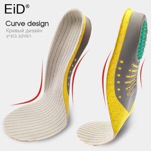 Image 2 - עיד PVC אורטופדיים מדרסים שטוח רגל בריאות בלעדי Pad עבור נעלי להכניס קשת תמיכת pad עבור plantar fasciitis רגליים טיפול