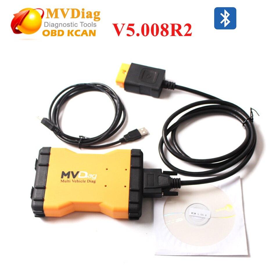 Prix pour Top Vente V5.008R2 MVDIAG avec Bluetooth Professionnel MVD V5.008 R2 TCS CDP de diagnostic Multi Véhicule Diag MVD Comme TCS CDP PRO