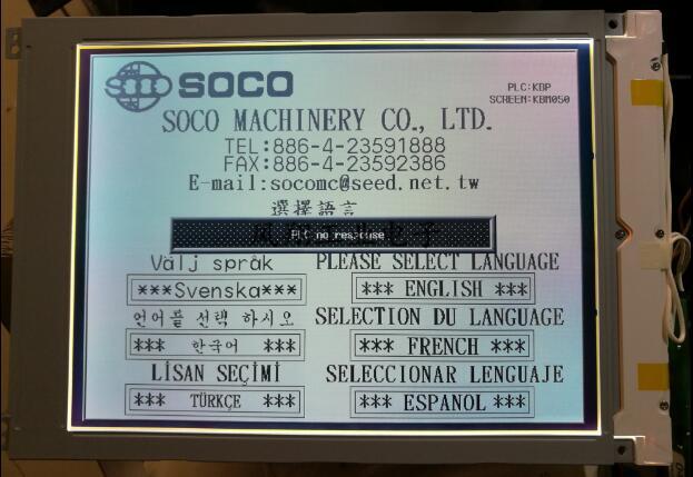 10.4 pollice KCB104VG2CA-A43 schermo LCD10.4 pollice KCB104VG2CA-A43 schermo LCD