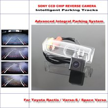 Intelligentized Reversing Camera For Toyota Ractis / Verso-S Space Vers Rear View Back Up 580 TV Lines Dynamic Guidance Tracks