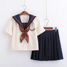 Light Yellow Japanese School Sailor Uniform Hell Girl Fashion Class Navy Uniforms Korean S-XXL