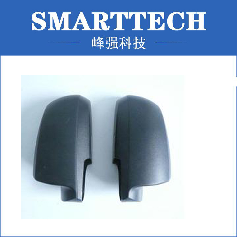 New products plastic injection molding vehicle mirror case new injection plastic mold for vehicle portable heater case china supplier