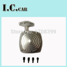 CNC metal pull starter for 26cc 29cc engine for 1 5 rovan baja km hpi Free