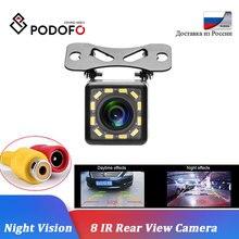 Podofo Car Rear View Camera 12 LED Night Vision Reversing Auto Parking Monitor CCD Waterproof 170 Degree HD Video Backup Camera
