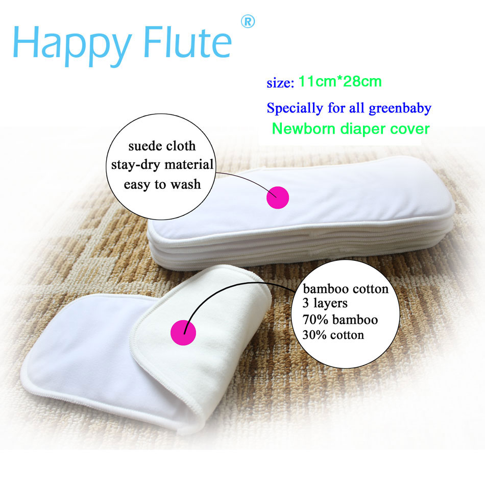 5pcs Of 11x28cm Bamboo Cotton Diaper Insert With Stay-dry Suede Cloth Or Bam Fiber,ForAll HappyFluteNewbornDiaperCover