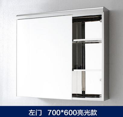 Mirror stainless steel mirror cabinet, bathroom cabinet with locker. huggies 3 7 11 58